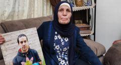 أسرة اياد الحلاق تطالب بإنزال عقوبة قصوى على الشرطي القاتل