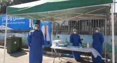 اليكم القائمة المحتلنة لعدد الاصابات بفيروس الكورونا بالبلدات العربية