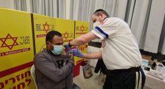 نجمة داود الحمراء تبدأ مشروع تطعيم العمال الفلسطينيين