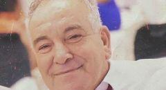 شعب : وفاة الاستاذ المُربي الفاضل محمد صالح نمارنة أبو صالح