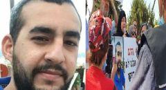 مظاهرة امام مستشفى تل هشومير احتجاجاََ على مقتل الشاب مصطفى يونس