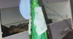 تصريح مدعٍ ضد مشتبهين من باقه الغربية بشبهة محاولة القاء زجاجه حارقة نحو مركز الشرطة والقاء الحجارة نحو افراد الشرطة