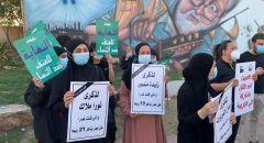 الطيبة: تظاهر العشرات ضد استمرار جرائم قتل النساء