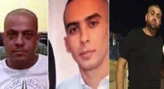 اللد : ضحايا جريمة القتل هم - نهاد شمالي ، ورائد عبد اللطيف ، وجبريل عكاشة من سكان الرملة