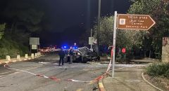 حيفا: مصرع شاب جراء حادث طرق بعد إحتراق مركبة والشرطة تعتقل 4 مشتبهين من بسمة طبعون