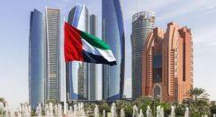 """حكومة أبو ظبي تنشئ """"المجلس الأعلى للشؤون المالية والاقتصادية"""""""