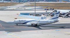 إعادة فتح أجواء إسرائيل بالكامل ورفع جميع القيود المفروضة في مطار بن غوريون