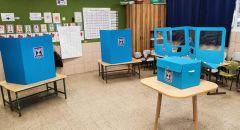 بعد فرز 92% من الاصوات ... القائمة العربية الموحدة تخسر المقعد الخامس لصالح ميرتس