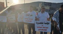 العشرات من ابناء منطقة الشاغور يتظاهرون على المفرق الشرقي لمجد الكروم