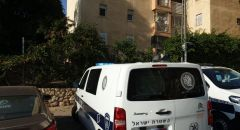 بئر السبع: مقتل سيدة  67 عاما واعتقال زوجها الذي حاول الانتحار