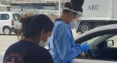 ارتفاع مقلق بعدد اصابات الكورونا في المجتمع العربي
