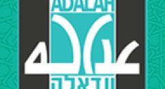 عدالة يطالب باسم المجلس المحلي بإلغاء إنذارات في مجد الكروم