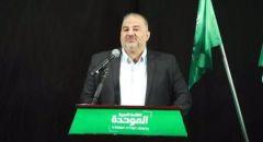 النائب منصور عباس: لا علاقة لما يجري بين الموحدة والائتلاف الحكومي بالمشتركة