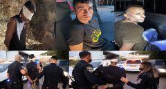 عملية الجلبوع | بعد بحث دام خمس أيام اعتقال 4 من الأسرى الهاربين