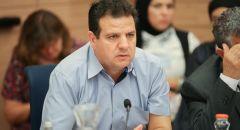 عودة يطالب الجامعات الإسرائيلية بتأجيل الامتحانات في عيد الأضحى
