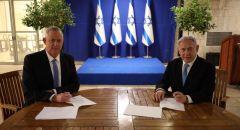 اتفاق بين حزبي الليكود وكاحول لافان على تشكيل الحكومة