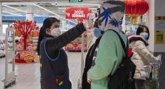 كوريا الجنوبية تربح من تجارة أجهزة تشخيص الكورونا