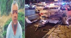 اعتقال مشتبه من شفاعمرو بالتسبب بحادث طرق والقيادة تحت تأثير الكحول ادى الى مصرع فائد دبور