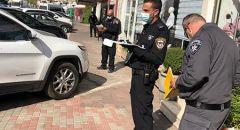 شرطة السير تشن حملة مكثفة في باقة الغربية