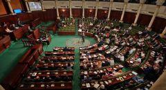 """البرلمان التونسي يرفض تصنيف """"الإخوان المسلمين"""" تنظيما إرهابيا"""