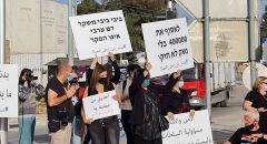 جلجولية تنتفض : الاهالي يغلقون مدخل البلدة احتجاجاً على جريمة مقتل الفت محمد عدس