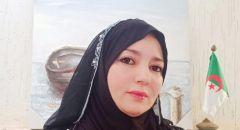 رئيسة حزب جزائري: تعرضت للسحر الأسود!