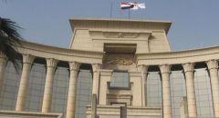 مصر.. إطلاق سراح نورا يونس بكفالة
