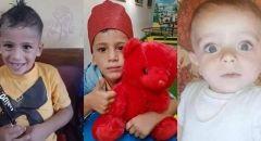 غزة تشيع جثمان ثلاث اطفال جراء اندلاع حريق في منزل