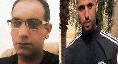 جريمة القتل المزدوجة في الناصرة | تمديد إعتقال مشتبهين من ام الفحم واخر من نوف هجليل