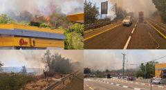 طواقم وطائرات الإطفاء لا تزال تعمل على اخماد الحريق الهائل في شورش - جبال القدس