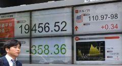 """اليابان.. انخفاض مؤشر """"نيكي"""" في بداية التعاملات"""