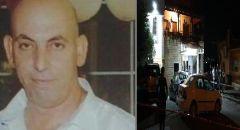 مقتل سمير احمد عمرية وثلاث اصابات بينها خطيرة باطلاق نار في إبطن