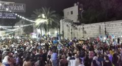 في ظل تفشي الكورونا الغاء مسيرة عيد الاضحى التقليدية في الناصرة