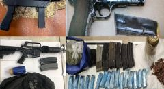 خلال شهر يناير  القبض على 586 مشتبهًا بمخالفات تتعلق بالسلاح  واطلاق النار -85% من لوائح اتهام عرب