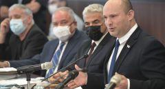 رئيس الوزراء نفتالي بينيت في جلسة الحكومة: العنف في الوسط العربي يشكل آفة وطنية  تم إهمالها على مدار سنين