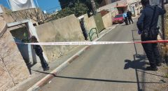 حيفا: اصابة حرجة لشاب عربي بعد ان اطلقت الشرطة الرصاص عليه بادعاء طعن شرطي خلال اعتقاله