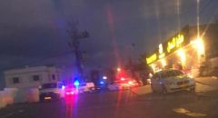 اكسال: اصابة شخص اثر تعرضه لاطلاق رصاص
