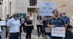 """تظاهرة في الناصرة لابناء طائفة اللاتين ضد """"صفقات بيع الاراضي"""""""