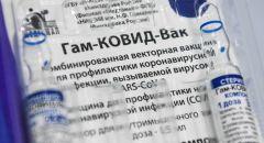 روسيا تكشف عن أسعار لقاحاتها ضد كورونا