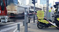 مصرع سيّدة جرّاء تعرّضها للدهس من قبل شاحنة في تل ابيب