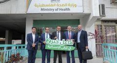 جمعية الإغاثة 48 تتبرع بجهازي غسيل كلى ومستلزمات طبية لغزة