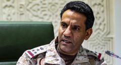 """""""التحالف العربي"""" يعلن اعتراض صاروخين بالستيين وتدمير طائرتين مفخختين أطلقها الحوثيون باتجاه نجران"""