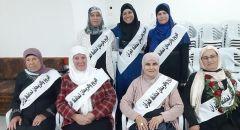 تكريم ثلاث نساء حافظات للقران الكريم في مدينة عرابة