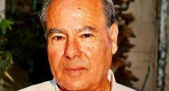 عرابة: وفاة الحاج فخري مصطفى نعامنة