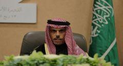 السعودية: ندعم وحدة الصين ونرفض التدخلات الإقليمية في المنطقة العربية