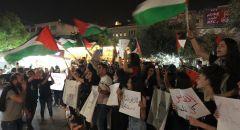 الناصرة : مسيرات تضامن مع الشيخ جراح والقدس