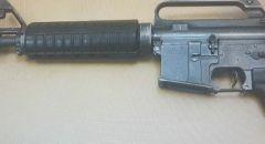 طوبا الزنغرية :لائحة إتهام ضدّ شا  بحمل ونقل سلاح