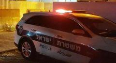 حيفا: الشرطة تغلق مركز للتدليك قدم خدمات جنسية لزبائنه