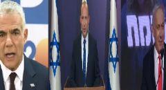 ساعات اخيرة بعد 12 عامًا من حكم نتنياهو: حكومة إسرائيلية جديدة ستضم 28 وزيرًا وحزبًا عربيًا برئاسة بينيت