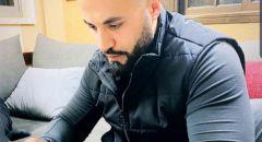 المغار : اقرار وفاة الشاب عميد فاضل من المغار جراء تعرضه لاطلاق نار